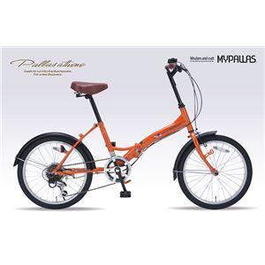 MYPALLAS(マイパラス) 折畳自転車20・6SP M-209 オレンジ