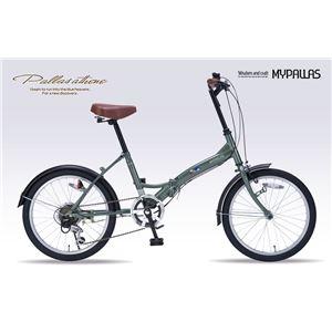MYPALLAS(マイパラス) 折畳自転車20・6SP M-209 グリーン