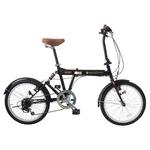 MYPALLAS(マイパラス) 折畳自転車 SC-07EB エボニー 20インチ 6段変速 リアサス