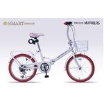 MYPALLAS(マイパラス) 折畳自転車20・6SP・オールインワン SC-09 ホワイト/レッド