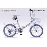 MYPALLAS(マイパラス) 折畳自転車20・6SP・オールインワン SC-09 ホワイト/パープル