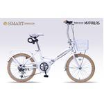 MYPALLAS(マイパラス) 折畳自転車20・6SP・オールインワン SC-09 ホワイト/ベージュ