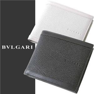 BVLGARI(ブルガリ) 二折財布 DOPPIO