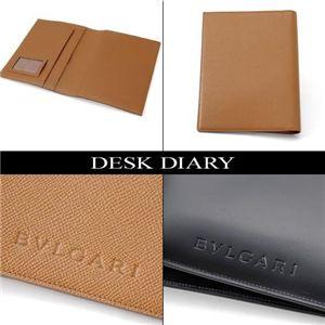 BVLGARI(ブルガリ)システム手帳 20053