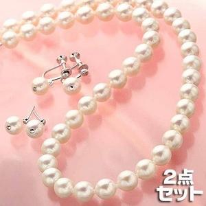 あこや真珠 7.5-8.0mm 2点セット(パールネックレス、パールピアス) 【本真珠】