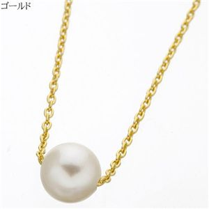 あこや真珠 8-8.5mm一粒 パールペンダント ゴールド