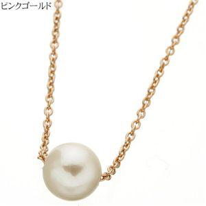 あこや真珠 8-8.5mm一粒 パールペンダント ピンクゴールド