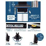 HITACHI 17インチ液晶一体型PC PriusOnetypeS AW31S5U