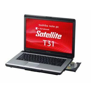 東芝 dynabook Satellite T31 15.4型ノートパソコン PST311SCWSR1K