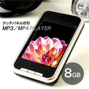 8GBメモリー内蔵タッチパネルMP4プレーヤー PT-A510