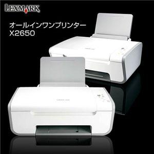 LEXMARK オールインワンプリンター X2650