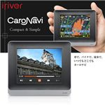 iriver ナビゲーションシステム CaroNavi M3-2GB-BLK