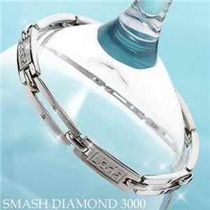 スマッシュダイヤモンド3000