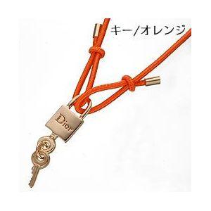 【超特価】Christian Dior 紐ネックレス キー オレンジ D20694