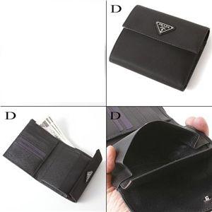 PRADA(プラダ) 財布 1M0170