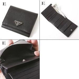 PRADA(プラダ) 財布 M176A