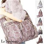 LeSportsac TESSA ダブルポケットトート  9851 Fig Patent
