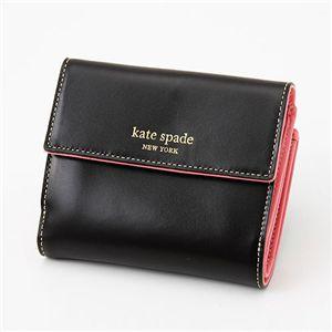 kate spade(ケイトスペード) ダブルホック財布 PWRU0068 218 Chocolate×Pink