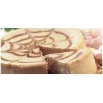 ハワイ コナコーヒーチーズケーキ 2個セット