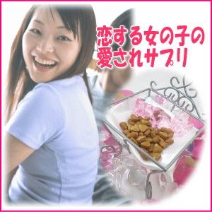 5日分増量中!キレイを目指す女性の必須サプリメントプラセンタ。飲みやすく携帯できる袋入り。