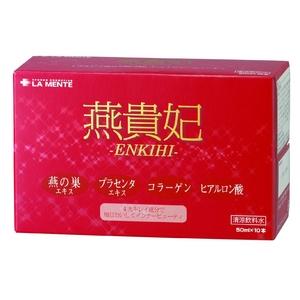 ラメンテ 燕貴妃(えんきひ) 50ml×10本入り