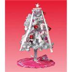 ホワイトツリー ピンク オーナメント 150cm 50レッドLED
