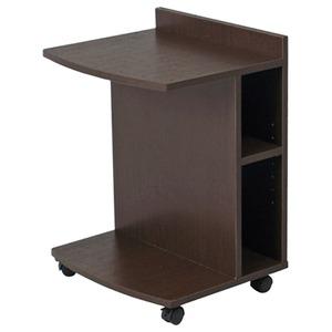 マルチサイドテーブル ハイ SI-4562BR ブラウン