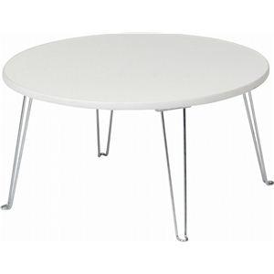カラーテーブル/折りたたみテーブル 丸60 丸型 CCB600WH ホワイト(白)