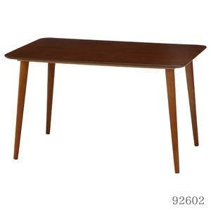 ダイニングテーブル エクレア(120×75) DBR 6320-20RB-12075 ダークブラウン