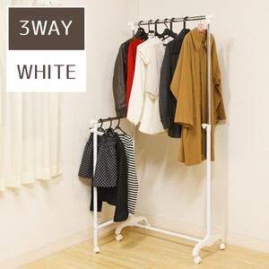 3WAY ハンガー CW3637-B2 ホワイト