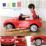 BENZ DMD-722S RD