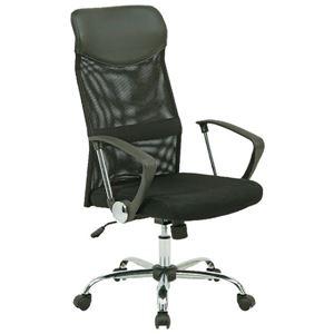 デスクチェア(椅子)/メッシュバックチェアー ガス圧昇降機能/肘掛け/キャスター付き HF-98BK ブラック(黒)