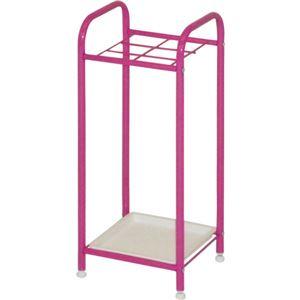 傘立て/アンブレララック スチール 幅23cm ピンク
