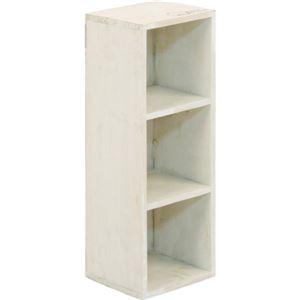 木製3段ボックス【moku】 幅16cm×奥行16cm ホワイト(白)