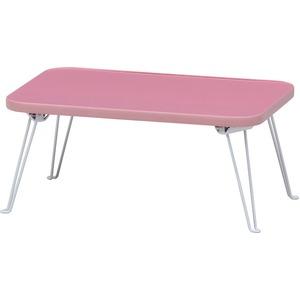 折りたたみ式カラーミニテーブル(サイドテーブル) 長方形 高さ19cm ライトピンク