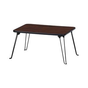 北欧風 ちゃぶ台/サイドテーブル 【幅45cm ブラウン】 折りたたみ 〔リビング ダイニング〕