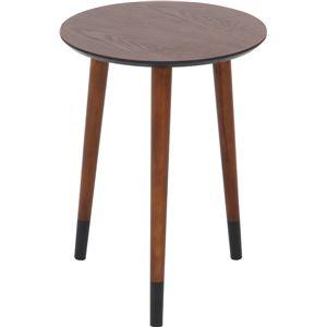 北欧風 サイドテーブル/ローテーブル 【ブラウン】 幅40cm 木製 『ルナ』 〔リビング〕