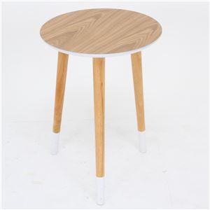 北欧風 サイドテーブル/ローテーブル 【ナチュラル】 幅40cm 木製 『ルナ』 〔リビング〕