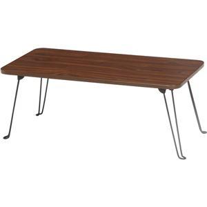 北欧風 ローテーブル/センターテーブル 【ブラウン】 幅80cm 折りたたみ 木目調