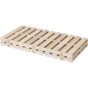 桐製ベッド用すのこ 単品 【シングル 幅100cm】 折りたたみ 床傷防止フェルト付き 防虫効果 木製 『金具式 カラーカートン』