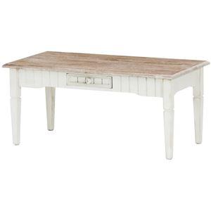 センターテーブル/ローテーブル 【ホワイトウォッシュ】 幅90cm 木製 引き出し1杯付き 『ミーティ 40』
