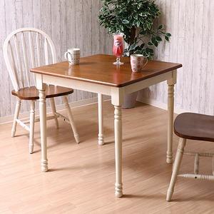 ダイニングテーブル/リビングテーブル 単品 【ホワイト×ブラウン 幅74cm】 木製 『マキアート』