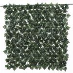 グリーンフェンス 1m×1m (4個セット)