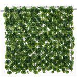 ハイポリマーグリーンフェンス 1m×1m (4個セット)