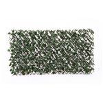 伸縮グリーンフェンス 1m×2m (2個セット)