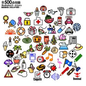 「シンプルアイコン素材集2」CD-ROM/Illustrator版