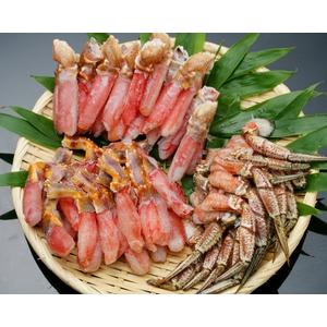 幻の3大蟹しゃぶしゃぶセット(爪下ポーション)