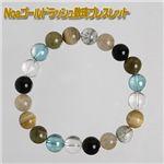 Noaゴールドラッシュ数珠ブレスレット 18cm