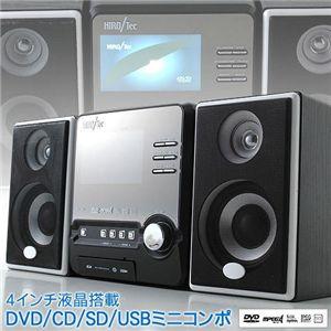 DVD/CD/SD/USBミニコンポ
