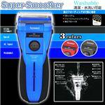 チタンメッシュ スーパースムーザー RSM-620 ブラウン